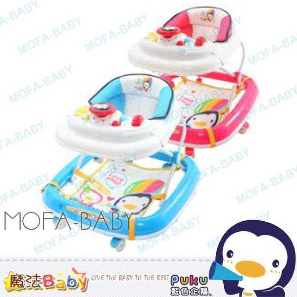魔法Baby~【PUKU品牌】駕駛盤學步車(藍.紅)~嬰幼兒用品~遊戲車用具~p30200