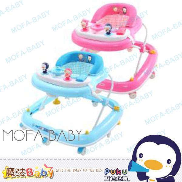 魔法Baby~【PUKU品牌】多功能學步車(藍.粉)~嬰幼兒用品~遊戲車用具~p30209