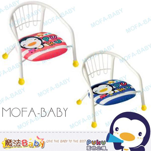 魔法Baby~【PUKU品牌】豆豆椅(藍.粉)~嬰幼兒用品~居家用具~p30310