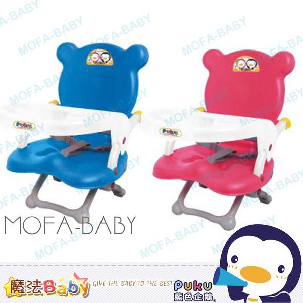 魔法Baby~【PUKU品牌】可攜式活動餐椅(藍.粉)~嬰幼兒用品~居家用餐用具~p30315