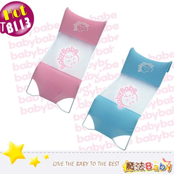 魔法Baby~台灣製造嬰兒沐浴床(粉.藍兩款)~嬰幼兒用品~t113