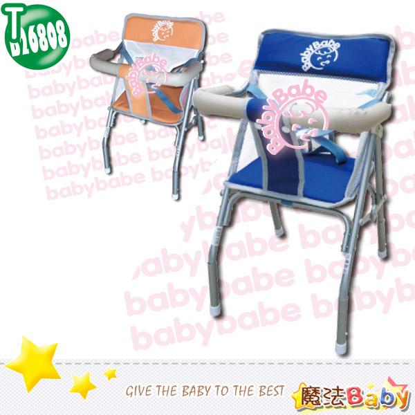 魔法Baby~台灣製造升降安全椅(桔.藍兩色款)~嬰幼兒用品~tb26808