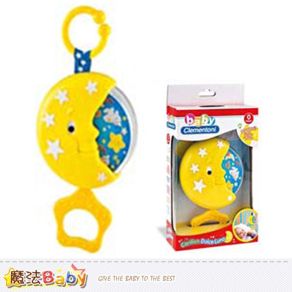 月光搖籃曲~兒童玩具~魔法Baby~a14262