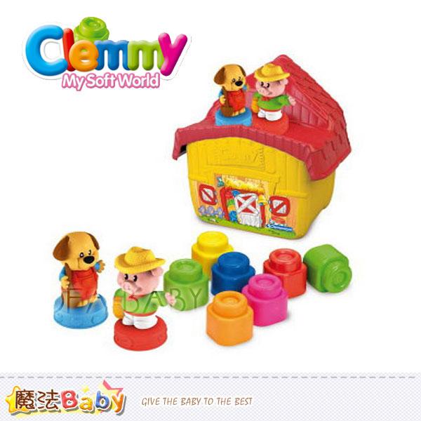魔法Baby~【clemmy品牌】義大利原裝進口軟積木~動物們溫暖的家~a14751