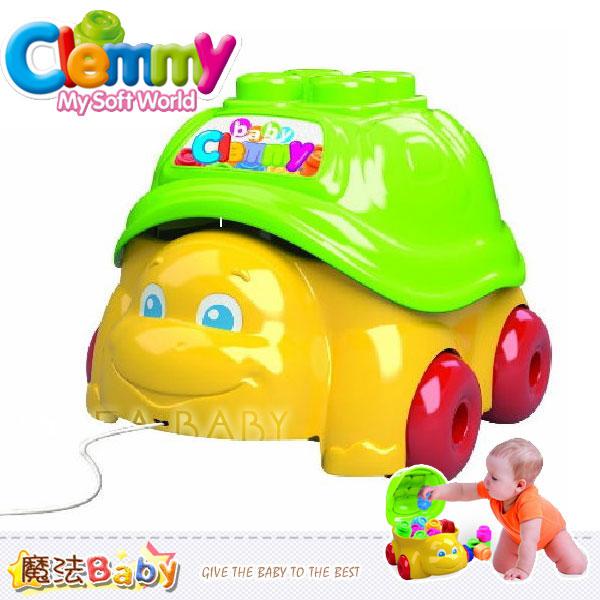 魔法Baby~【clemmy品牌】義大利原裝進口軟積木~烏龜桶裝積木~a14883
