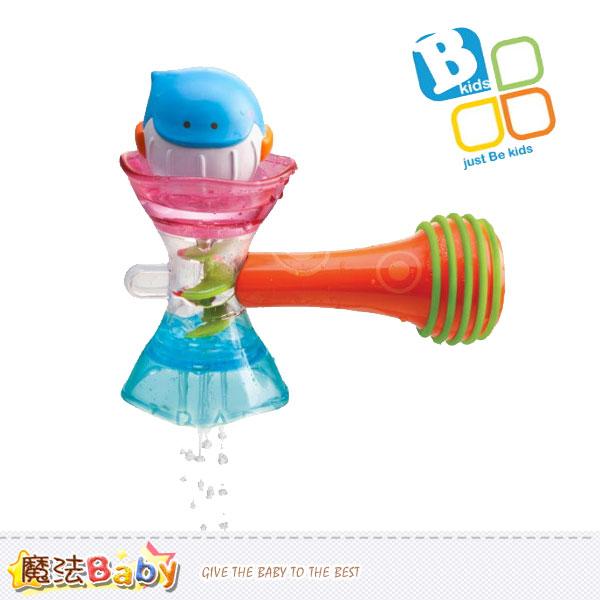 魔法Baby~【B kids品牌】寶寶洗澡槌~兒童洗澡玩具~a3931