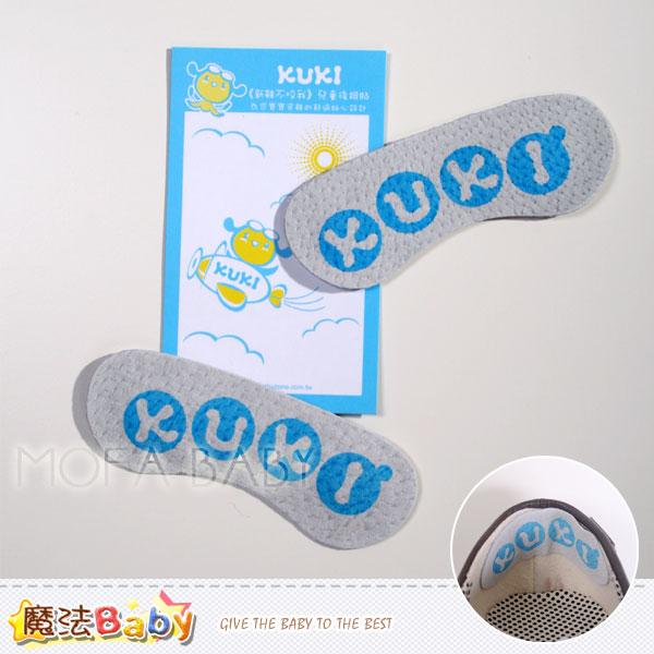 【魔法Baby】兒童鞋子後跟貼(2雙1組)~幼兒用品~b770364