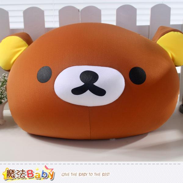 抱枕,靠枕~熊熊微顆粒柔軟抱枕~魔法Baby~c0077