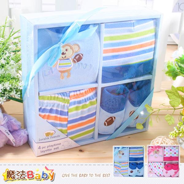 嬰兒禮盒(4件組)~魔法Baby~c0078