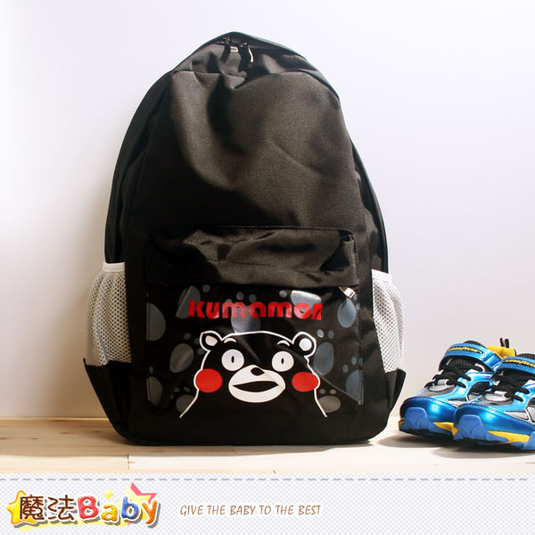 熊本熊休閒背包 魔法Baby~eku9036