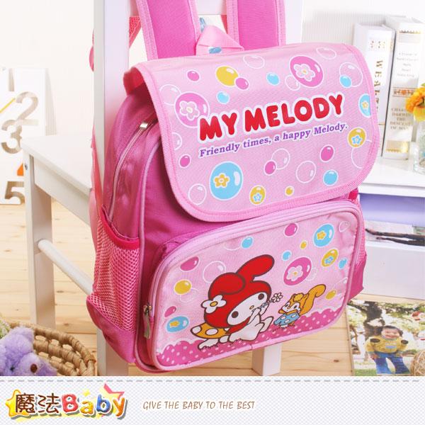 Melody兒童書包 魔法Baby~emd6844