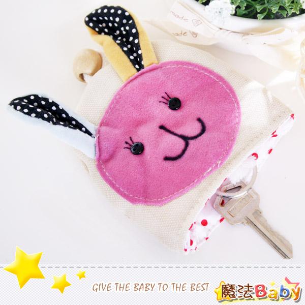 魔法Baby~日本風手工拼布鑰匙&零錢包(笑臉兔)~雜貨小品~時尚設計~f0086