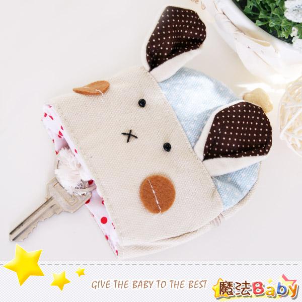 魔法Baby~日本風手工拼布鑰匙&零錢包(羞羞兔藍)~雜貨小品~時尚設計~f0088