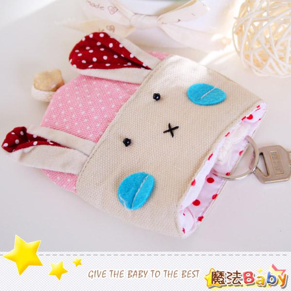 魔法Baby~日本風手工拼布鑰匙&零錢包(羞羞兔粉)~雜貨小品~時尚設計~f0089