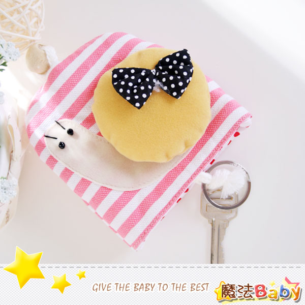 魔法Baby~手工拼布鑰匙&零錢包(粉紅蝸牛)~生活雜貨~時尚設計~f0090