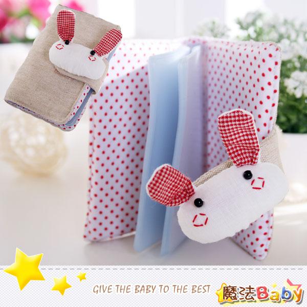 魔法Baby~手工拼布卡片存放包(兔造型/麻布)~雜貨小品~時尚設計~f0098