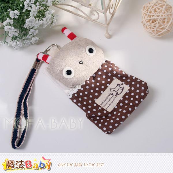 魔法Baby~日系手工拼布攜帶式鑰匙&零錢包~大人&小孩用品~f0123