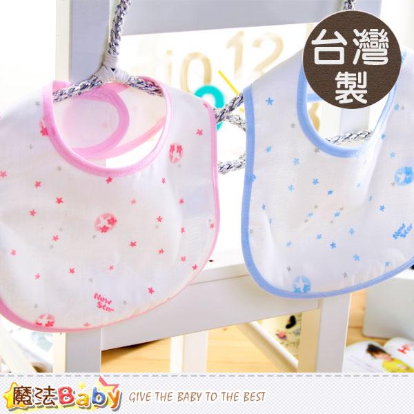 台灣製造紗布嬰兒圍兜(藍.粉) 魔法Baby~g3374
