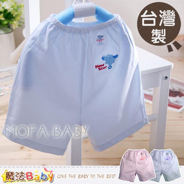 【魔法Baby】台灣製造幼兒吸濕排汗短褲/褲子(粉.藍)~男女童裝~g3435