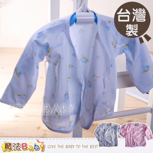 【魔法Baby】台灣製造薄款吸濕排汗肚衣/上衣(藍.粉)~男女童裝~g3466