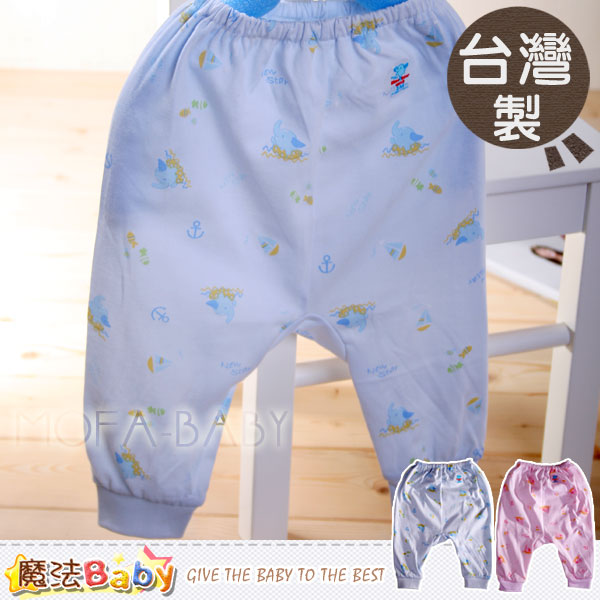 【魔法Baby】台灣製造薄款吸濕排汗長褲/褲子(藍.粉)~男女童裝~g3467