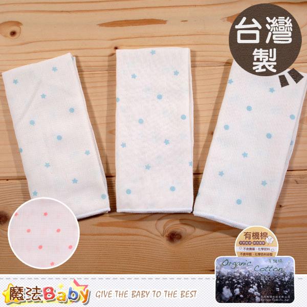 台灣製有機棉手帕(藍.粉,3入)~魔法Baby~g3703k