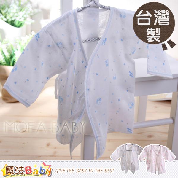 【魔法Baby】台灣製造新生兒紗布肚衣/上衣(藍.粉)~男女童裝~g3720k