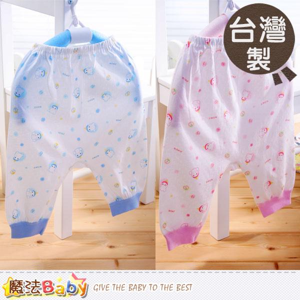 嬰兒初生褲 台灣製純棉薄緹花布嬰兒服(藍.粉) 6~9M 魔法Baby  h1096