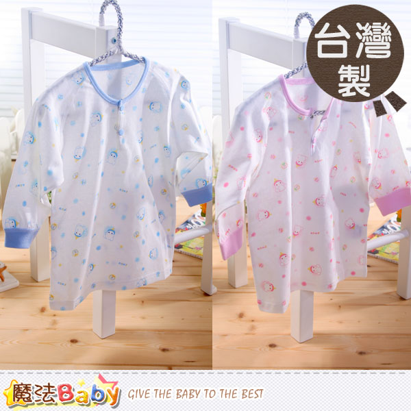 幼兒居家上衣 台灣製純棉清涼薄緹花布嬰兒服 藍.粉 0~12M 魔法Baby  h1097