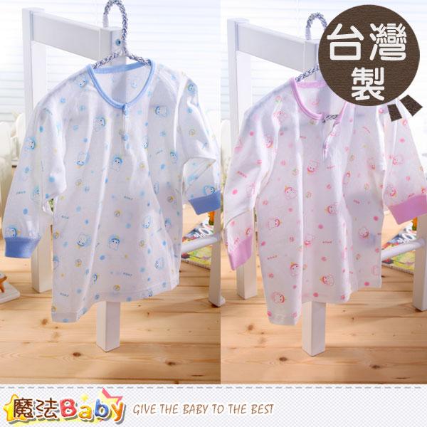 幼兒居家上衣 台灣製純棉清涼薄緹花布嬰兒服 藍.粉 12~24M 魔法Baby  h1098