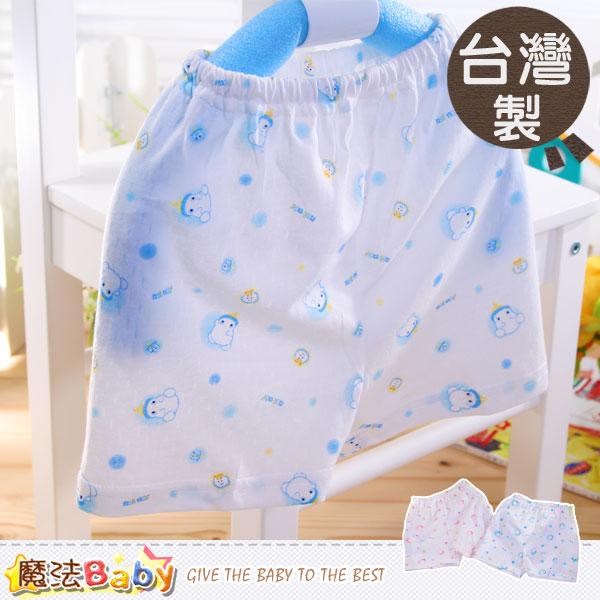 居家短褲~台灣製清涼緹花布男女童短褲(藍.粉)~(0~12M)~魔法Baby~h1112