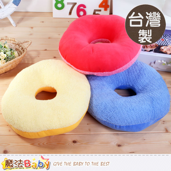 坐墊 台灣製造甜甜圈坐墊(藍.紅.黃) 魔法Baby~id175