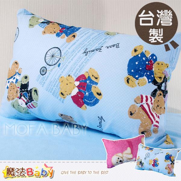 魔法Baby~台灣製造舒適中童枕/枕頭(5.6.77.35.30.78.76.20,8種選擇)~兒童用品~id4-002
