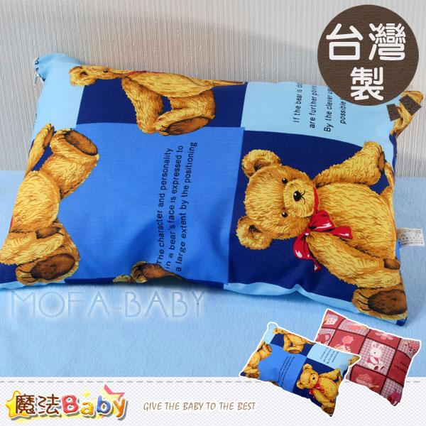 魔法Baby~台灣製造舒適嬰兒枕/枕頭(5.6.77.35.30.78.76.20,8種選擇)~兒童用品~id43