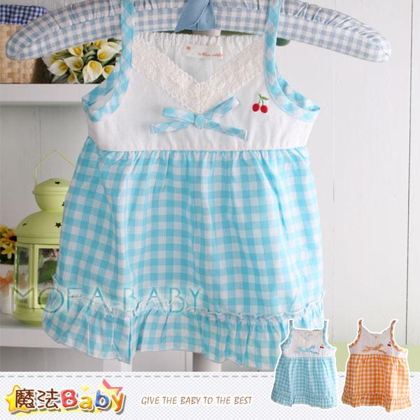 【魔法Baby】亮彩格紋背心連身裙/洋裝(藍.桔)~女童裝~k00347