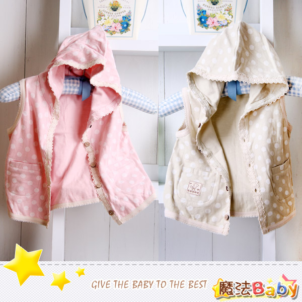 魔法Baby~日單小圓點連帽背心外套(粉.黃兩款)~男女童裝~時尚設計童裝~k00477