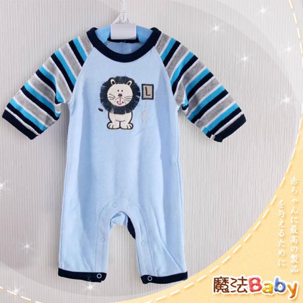 魔法Baby ~小獅子三色長袖連身衣~童裝~男童裝~時尚設計童裝~k00668