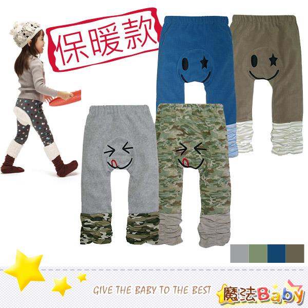 魔法Baby~細絲絨縮摺保暖褲~童裝~男童裝~時尚設計童裝~k00873