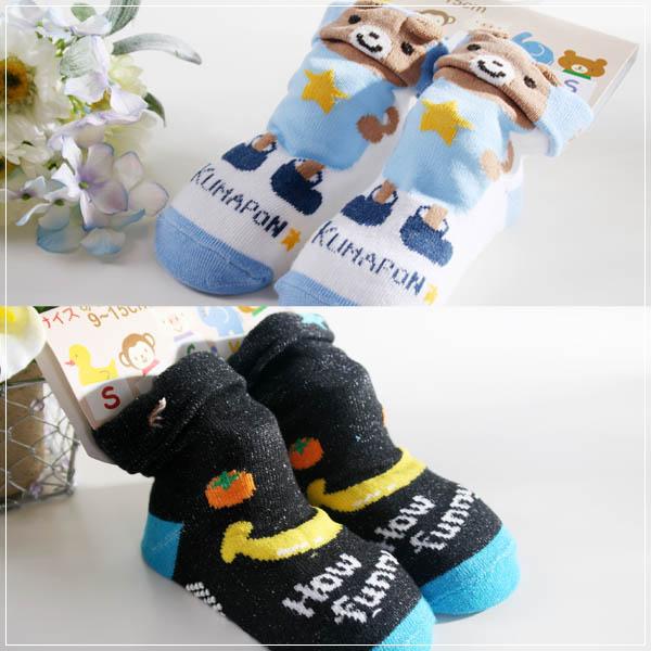 魔法Baby~可愛立體造型襪(a.g)~嬰幼兒用品~時尚設計~k01450~a