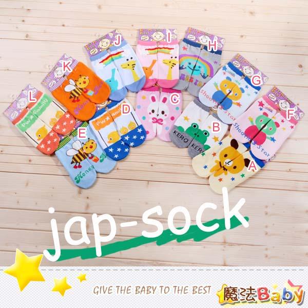 魔法Baby~日本熱銷純棉防滑拼圖襪(A~L款)~嬰幼兒用品~時尚設計~k01474