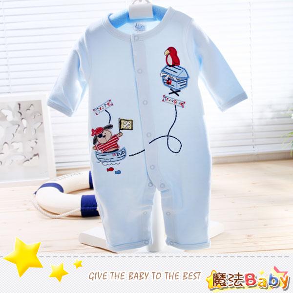 魔法Baby~純棉雙面布長袖連身衣(海盜船長)~包屁衣/連身衣~男童裝~時尚設計童裝~k02365