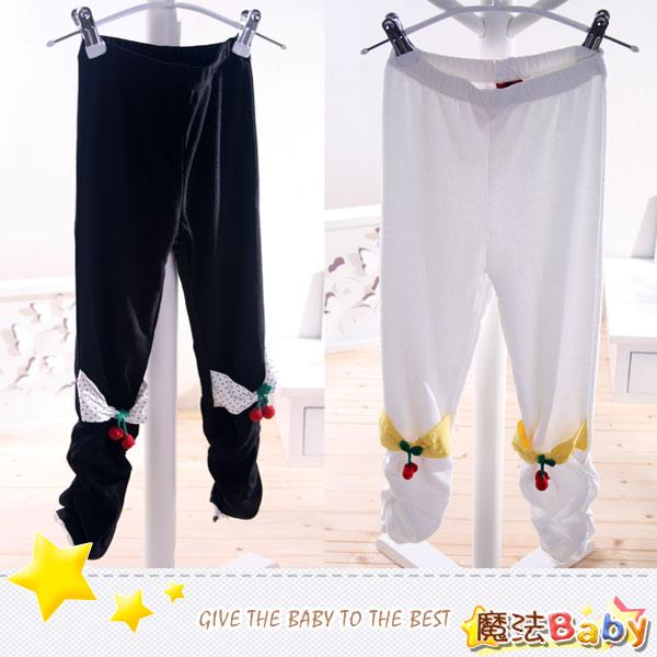 魔法Baby~彈性布皺褶設計內搭褲(黑、白)~童裝~女童裝~時尚設計童裝~k02716
