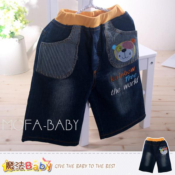 魔法Baby~彩虹狗俏皮牛仔短褲~褲子~男童裝~時尚設計童裝~k03379