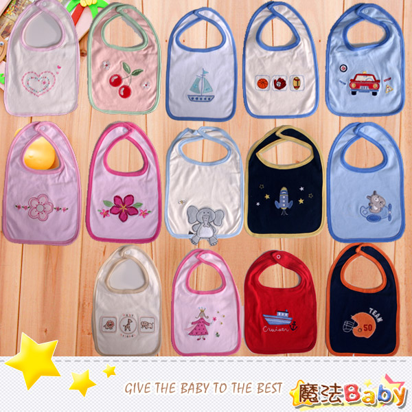 【魔法Baby】寶寶圍兜(男生款/女生款,三件一組,隨機出貨)~幼兒用品~時尚設計~k03928
