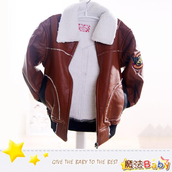 魔法Baby~歐斯翻領帥氣皮夾克~童裝~男童裝~時尚設計童裝~k04345