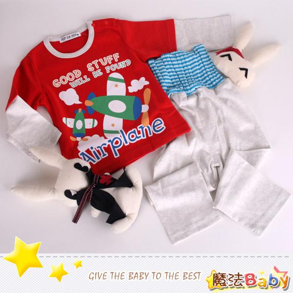 魔法Baby~護肚薄長袖居家套裝(造飛機)~套裝~男童裝~時尚設計童裝~k04987