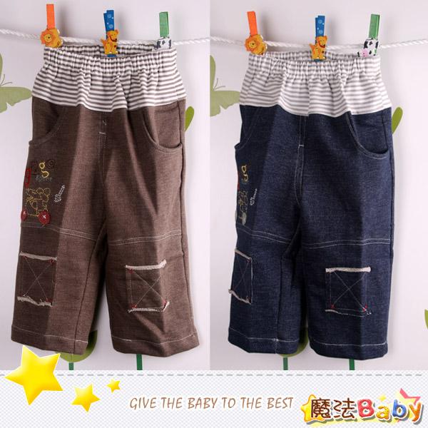 魔法Baby~假兩件拼接帥氣長褲(咖啡.藍共兩款)~男童裝~時尚設計童裝~k05649