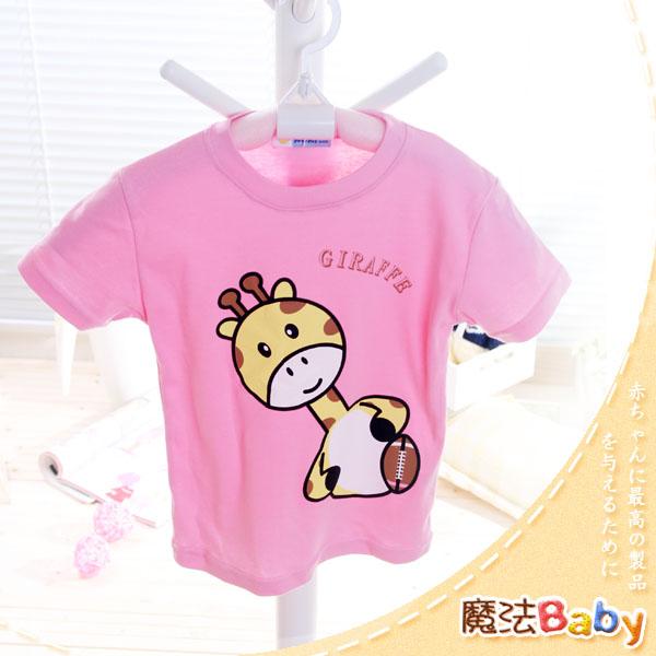 魔法Baby ~台灣製純棉長頸鹿T恤/上衣~童裝~女童裝~時尚設計童裝~k16345-p