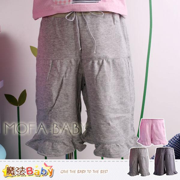 【魔法Baby】女童寬鬆清涼短褲/褲子(粉.淺灰.深灰)~女童裝~k16376