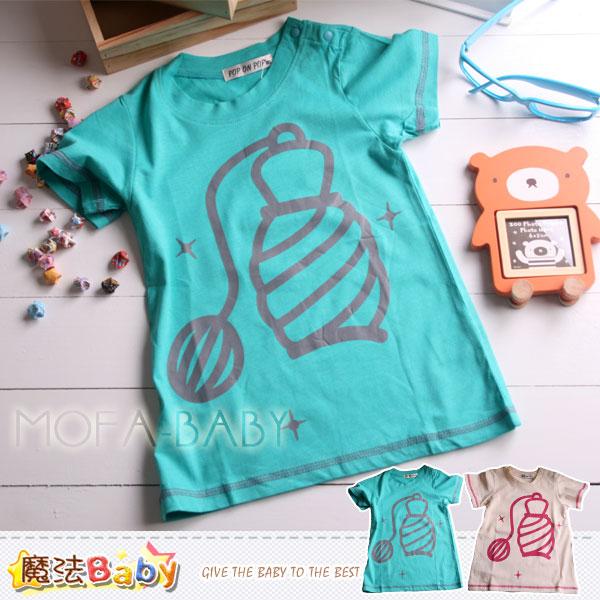 魔法Baby~俏皮香水瓶小童短袖T恤/上衣(藍.黃)~女童裝~k16406